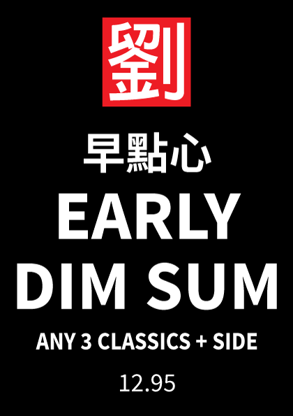 Early Dining Dim Sum