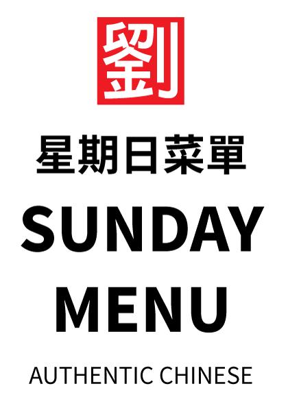 Sunday Menu
