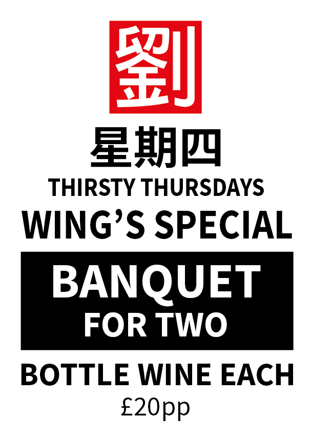WINGS SPECIAL BANQUET