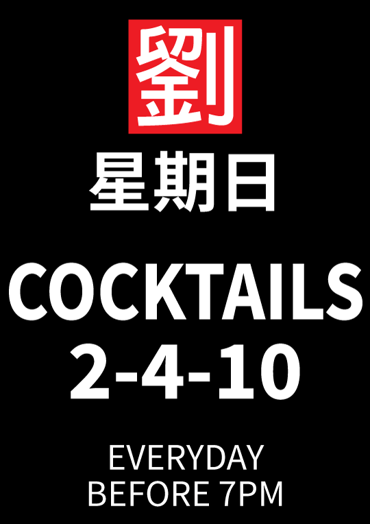 2-4-10 Cocktails