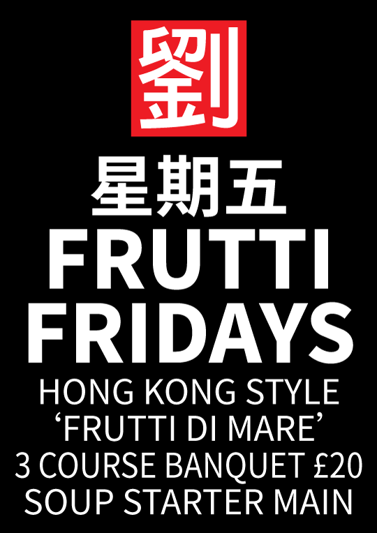 Fruitti Friday's
