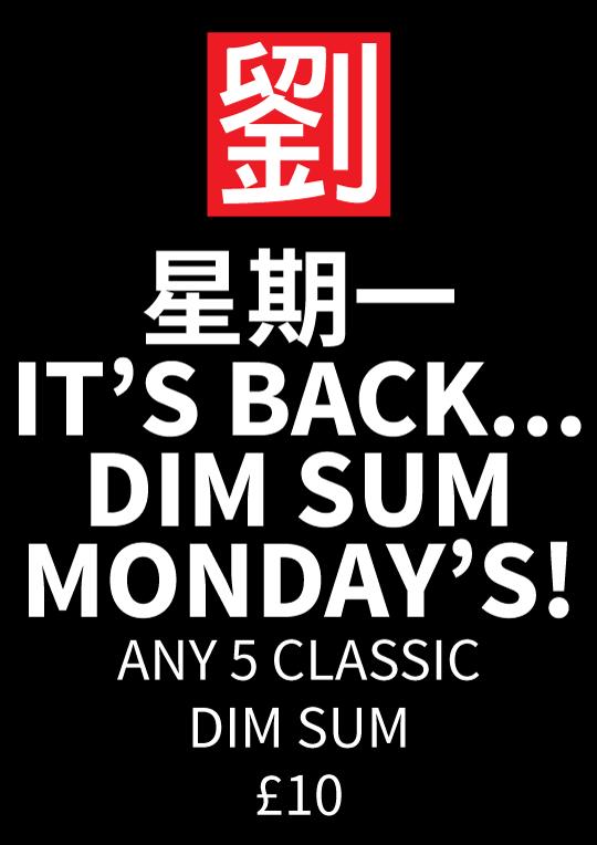 Dim Sum Monday's