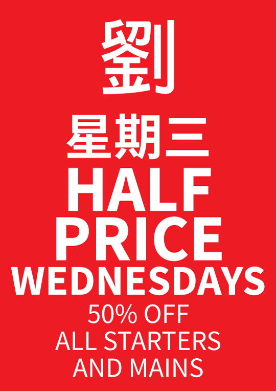50% Off Wednesdays Midweek Deal Offer Mr Lau's