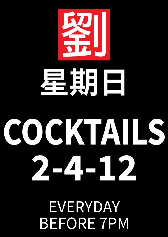 2-4-12 Cocktails
