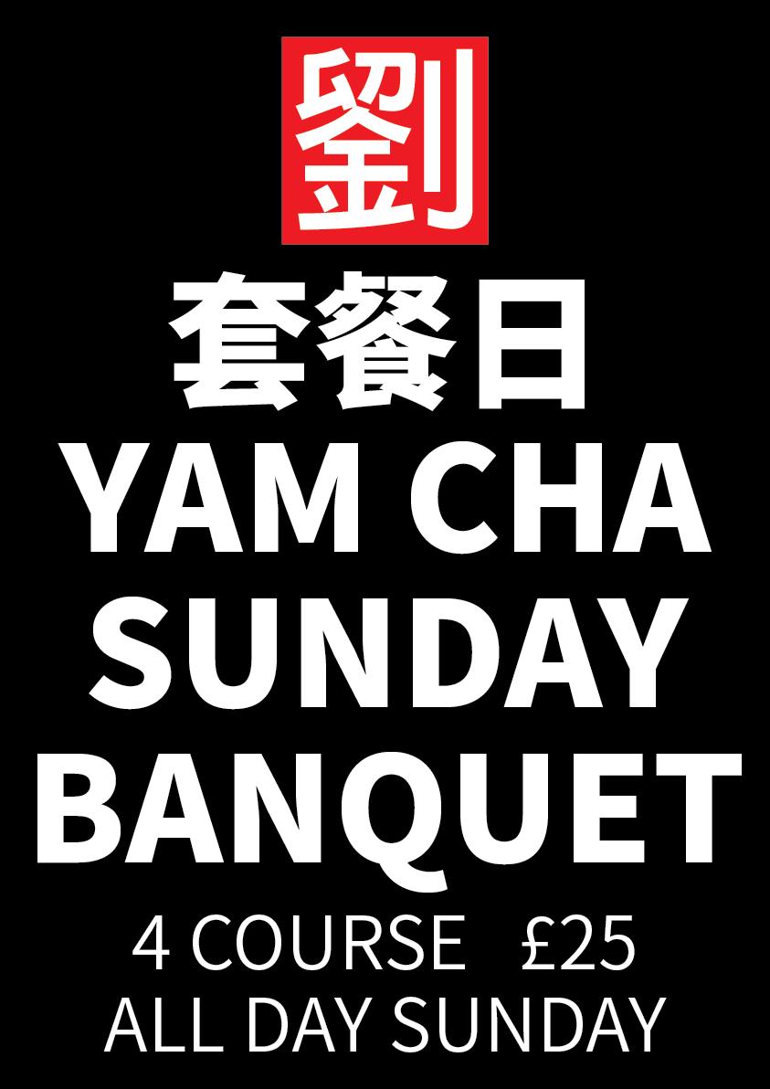 Sunday Yam Cha Banquet