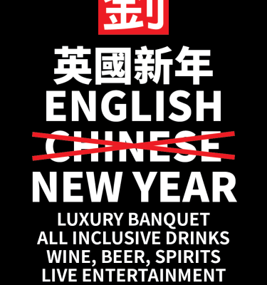 English New Year 2020