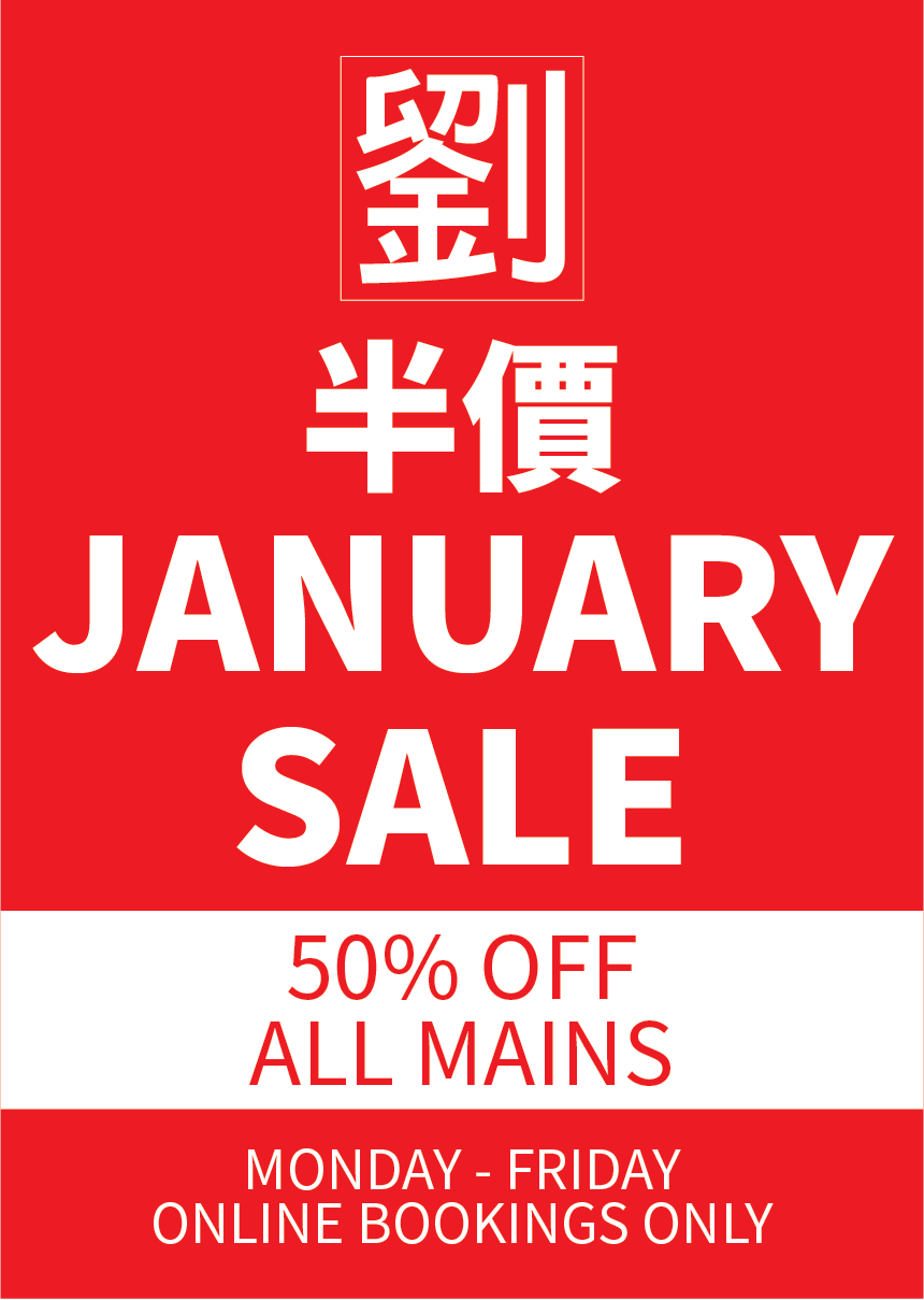 JANUARY SALE 50% OFF MAINS