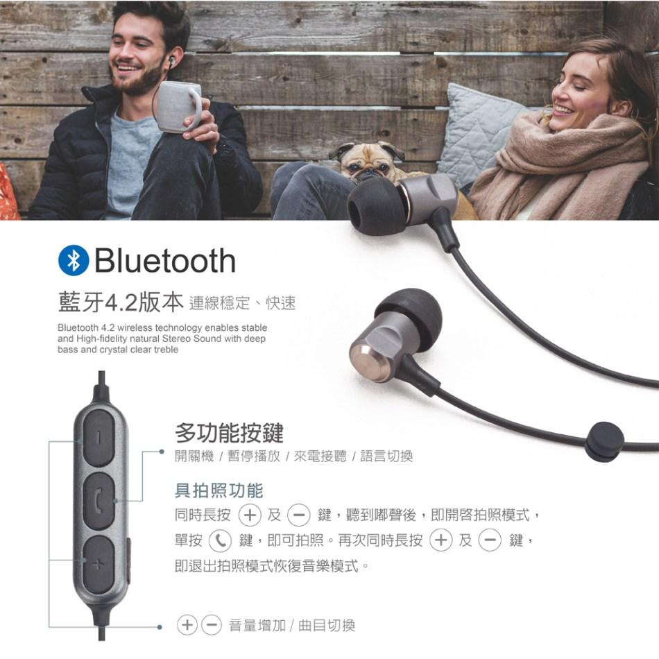 134411 藍芽耳機推薦中景科技 S88 藍牙 4.2 極致音感鋁質耳機