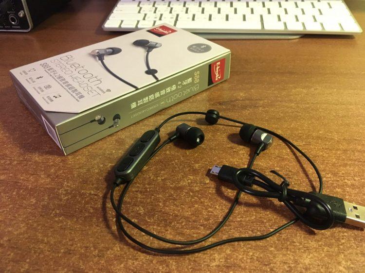 S88 藍牙 4.2 極致音感鋁質耳機