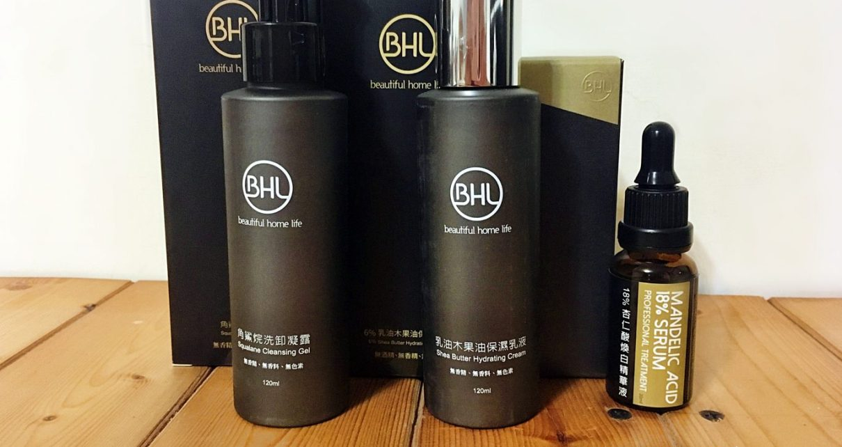 OBHL 18%杏仁酸煥白精華液 試用心得!豔陽下還你白皙皮膚 1