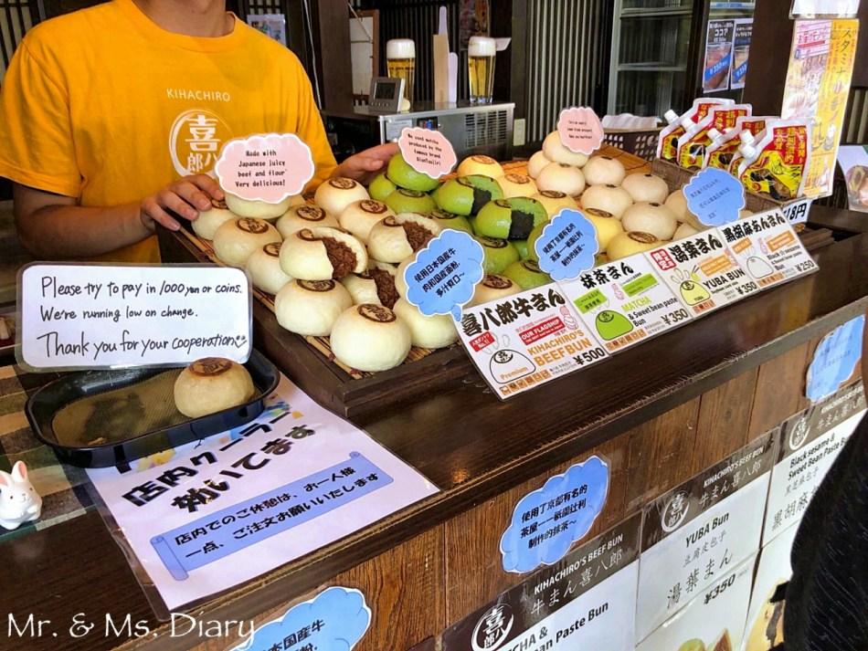 e6b885e6b0b4-7 日本關西五日遊!行程規劃,令人放鬆的倉敷和熱鬧的京都大阪