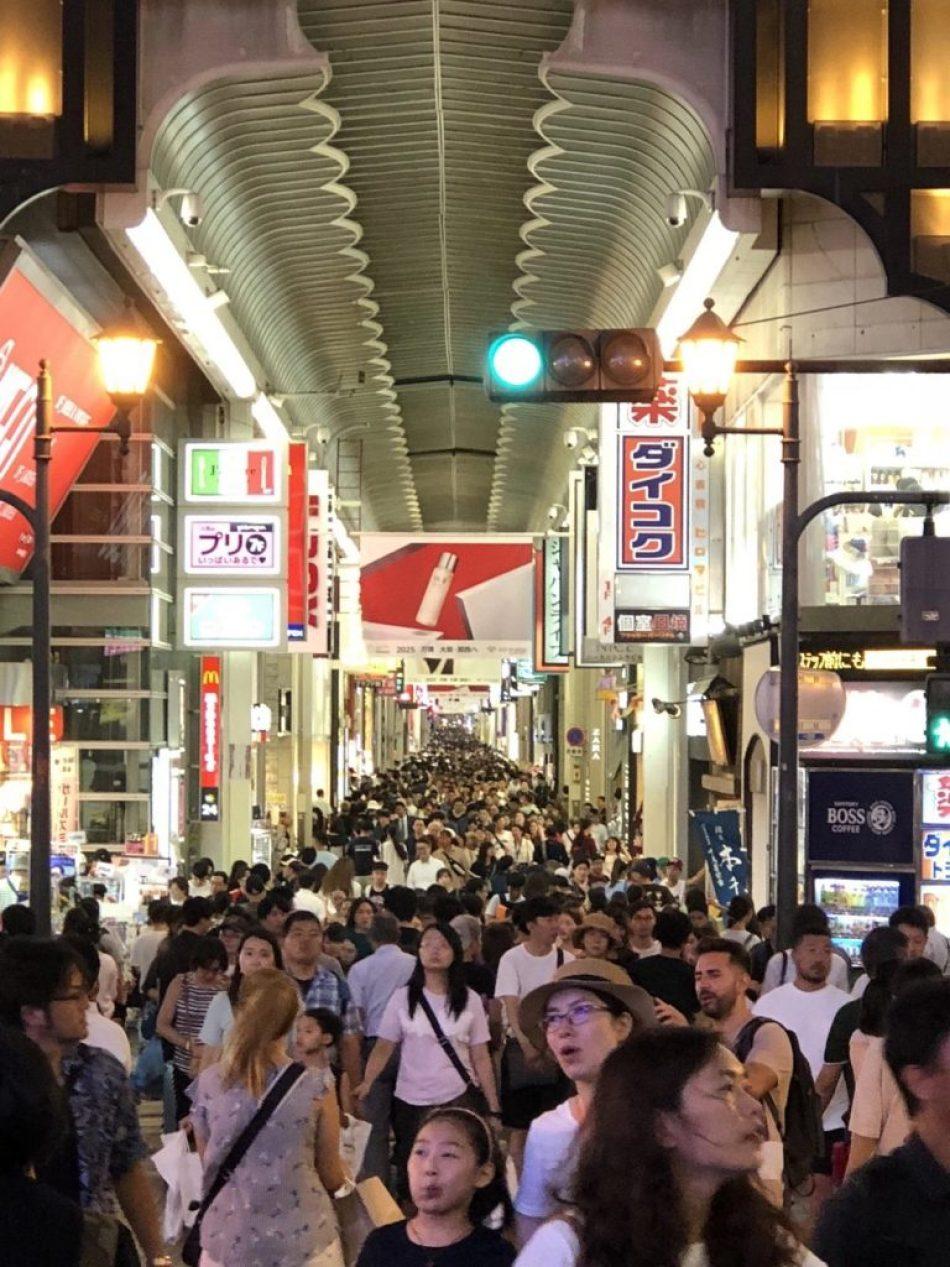 img_7447 日本關西五日遊!行程規劃,令人放鬆的倉敷和熱鬧的京都大阪