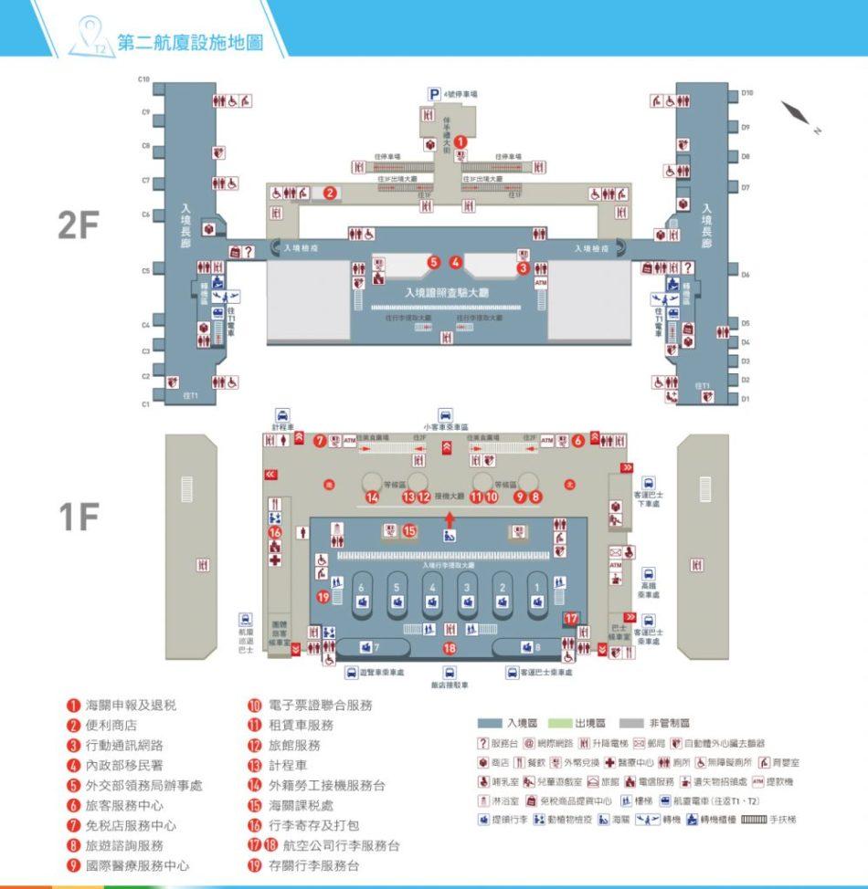 map_ch-4-2 日本關西五日遊!行程規劃,令人放鬆的倉敷和熱鬧的京都大阪
