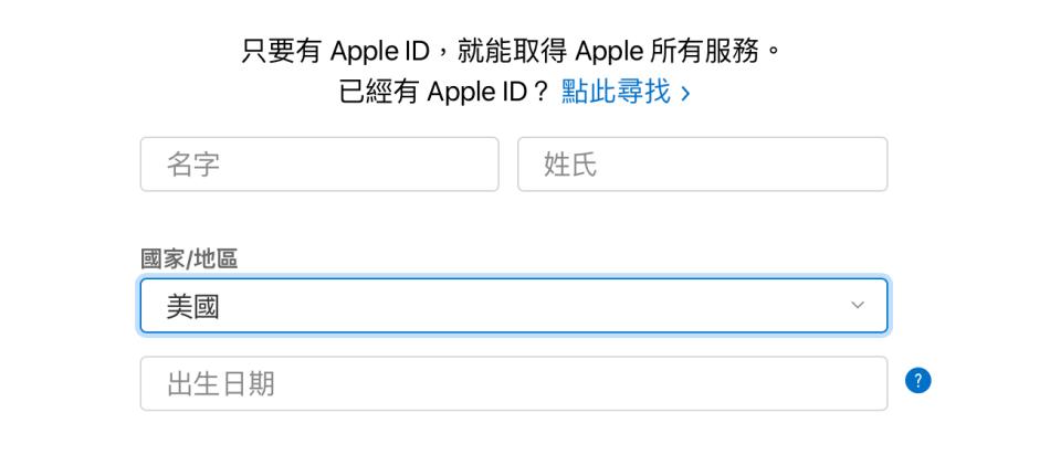 2018-10-05-下午4.41.36 Tidal 無損高解析音樂串流軟體,台灣安裝、下載、註冊、購買方式