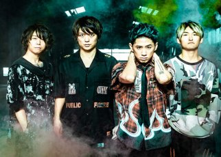 ONE OK ROCK - Stand Out Fit In 中文歌詞翻譯介紹