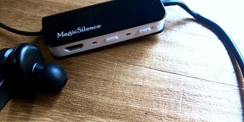 小資、學生必備耳機!MagicSilence MS-001A 主動式降噪耳機開箱