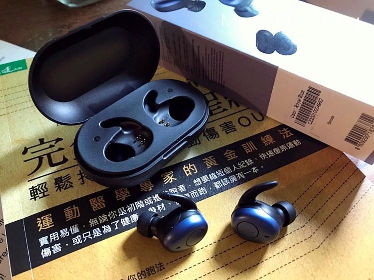 COWON CX7 藍芽耳機開箱!高 CP 值耳機推薦~ 9