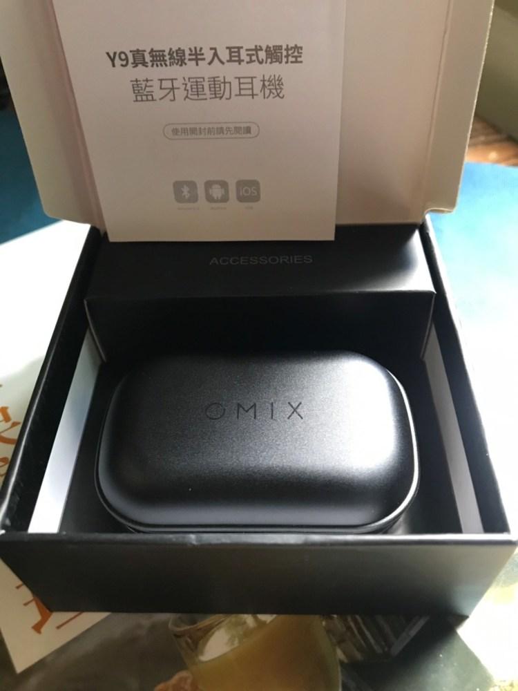 OMIX Y9 真無線半入耳式運動藍牙耳機開箱!出外旅遊的高 CP 值好夥伴 5