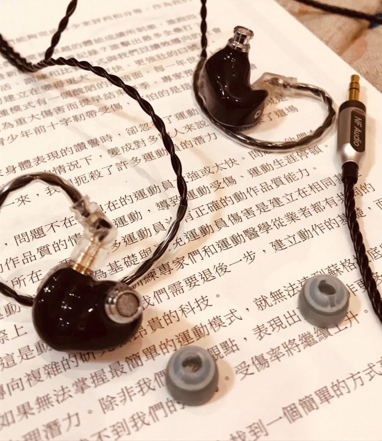 心藝聲 Safear 保耳安全耳塞開箱!舒服好戴不影響音質的好耳塞 6