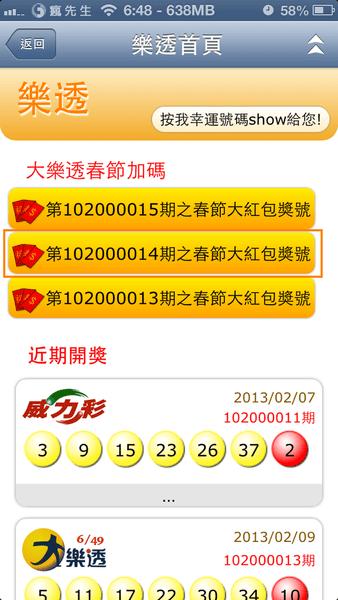 1360493932-572944121_n