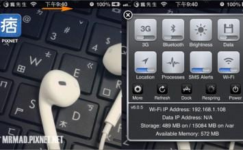 [Cydia for iOS6]新手輕鬆玩 SBSettings詳細教學