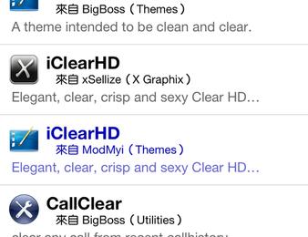 [Cydia] 清除APP右上角的數字通知 Clear Badges