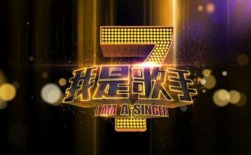 [LIVE] 我是歌手直播歌手決賽