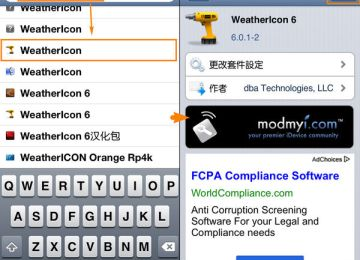 [Cydia必裝]讓iPhone天氣icon與眾不同「WeatherIcon」
