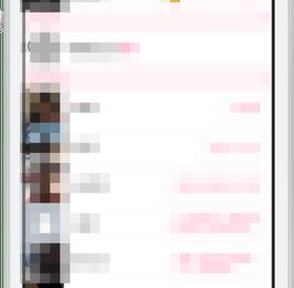 LINE for iOS 3.7.0降臨,多出粉紅色主題