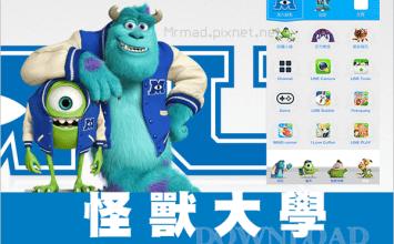 [主題]怪獸大學 for iOS、Android LINE主題