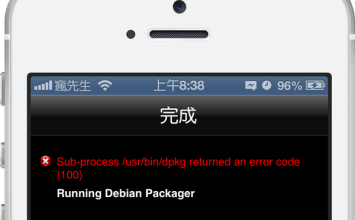 "[秘技]完美解決""Sub-process /usr/bin/dpkg returned an error code (100)""錯誤問題"