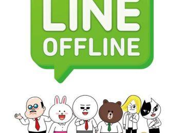 8/15起LINE OFFLINE電視動畫即將在台上映