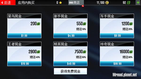 1381062799-108250585_n