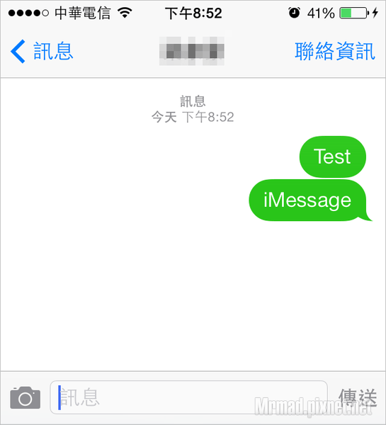 1386335867-3850878453_n