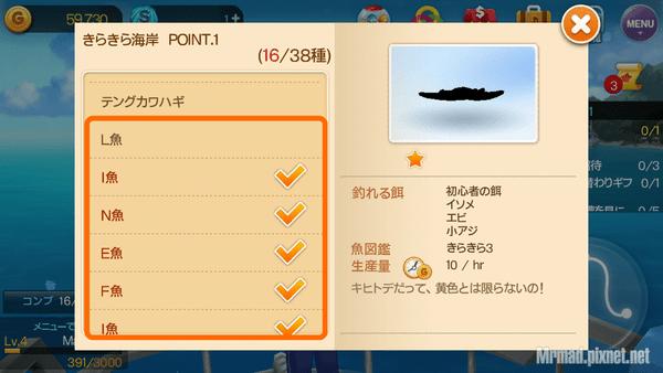 1387007397-2011879533_n