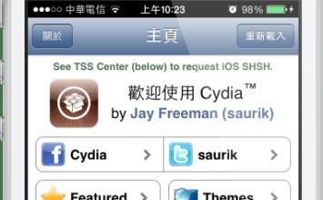 [插件清單]iOS7 Cydia最新支援Tweaks插件清單與推薦(隨時更新)