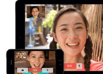 FaceTime無法使用?蘋果提出最新規定請升級iOS7以上!
