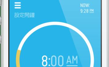 [iOS/Android]麥當勞早安鬧鐘APP響出各種優惠卷和現金兩萬塊