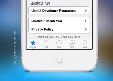越獄駭客展示iOS 7.1.1完美越獄成果!並表示想拿到越獄工具就捐款
