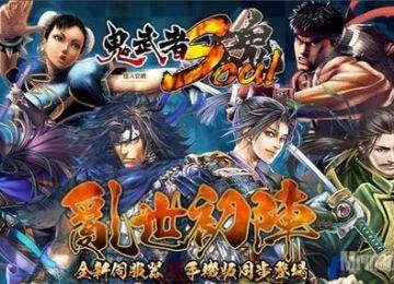 [APP]日本遊戲大廠CAPCOM推出戰國RPG卡牌遊戲《鬼武者魂》
