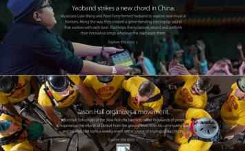 蘋果新推出iPad TV廣告 Yaoband's Verse、Jason's Verse 單曲免費下載