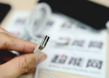Apple保密協議在大陸無效,iPhone6新一代山寨傳輸線搶先開賣