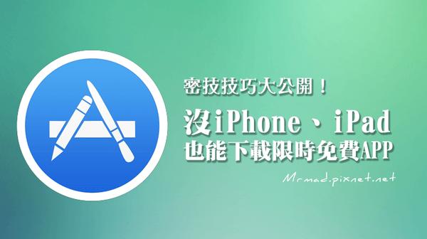 1408430181-604938328_n