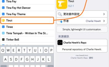 [Cydia for iOS7必裝]iOS系統調色盤「Tinct」調出屬於自己的特色