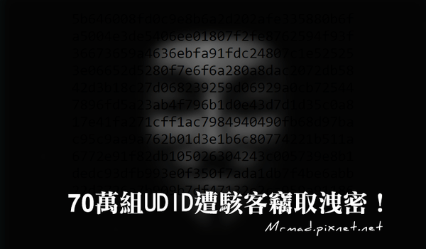 1412930911-2173495632_n
