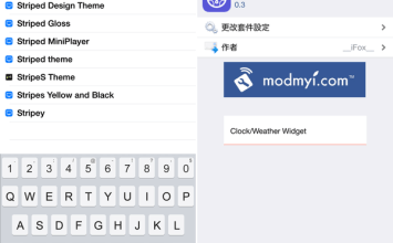[iOS美化]iOS也能裝上時尚又美麗的天氣時鐘「Stripe」