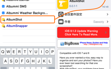 [Cydia for iOS7~iOS9必裝] 讓相簿更聰明會自動分類照片「AlbumShot」
