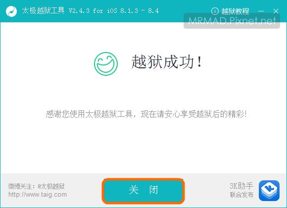 1439701554-1604860297