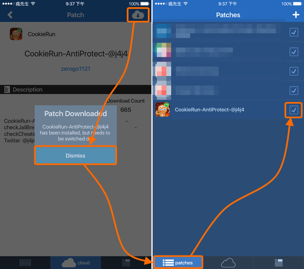 [Cydia for iOS]完美解決LINE遊戲跑跑薑餅人越獄後會閃退問題! - 瘋先生