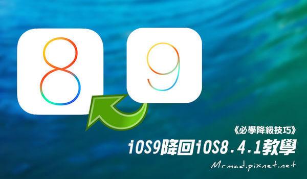 1442748921-1328852222_n